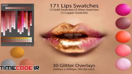 دانلود پالت رنگ  فتوشاپ Lips Ps Swatches for DigitalPainting