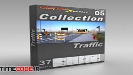 دانلود آبجکت سه بعدی : ترافیک 3D Model Collection  Volume 5: Traffic