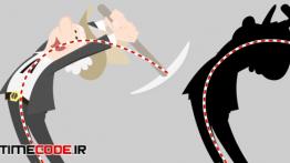 دانلود آموزش انیمیشن دو بعدی خم شدن کاراکتر  Animating in 2D: Loosening Up