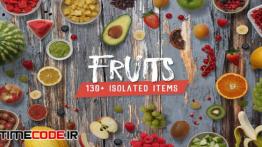 دانلود جعبه ابزار ساخت تصاویر استوک میوه جات Fruits – Isolated Food Items