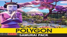 دانلود مدل سه بعدی پولیگان سامورائی  POLYGON – Samurai Pack
