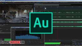 دانلود آموزش صداگذاری فیلم مستند و گزارشی و کلیپ Adobe Audition: Sound Post Production