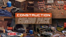 دانلود مجموعه مدل آماده سه بعدی از لوازم کار Construction Props COMBO PACK – UE4+Raw files