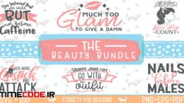 دانلود طرح لایه باز تی شرت Glam Beauty Svg Bundle