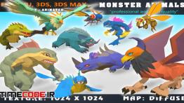 مدل آماده سه بعدی هیولاهای کاتونی + انیمیشن  Low Poly Monster Cartoon Collection 06 Animated