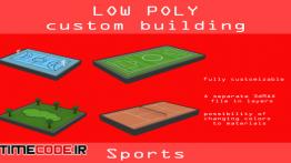 دانلود مدل آماده سه بعدی : زمین ورزشی Low poly Sports pack