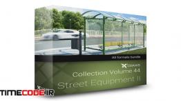 دانلود مجموعه مدل آماده سه بعدی : مبلمان شهری و تجهیزات خیابان CGAxis Models Volume 44 Street Equipment II