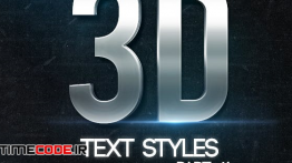 دانلود استایل آماده فتوشاپ Lakose 3D Text Styles Part 41