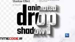 دانلود استایل و انیمیشن سایه برای فتوشاپ Animated Drop Shadow Effect