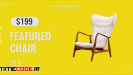 دانلود پروژه آماده پریمیر : تیزر تبلیغاتی معرفی وب سایت Web Store Promo