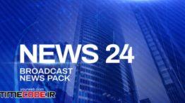 دانلود پروژه آماده افترافکت : خبر News Channel Pack