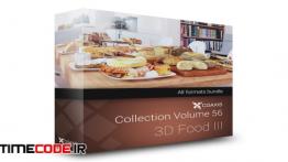 دانلود مدل آماده سه بعدی : غذا و خوراکی 3D Food III – CGAxis Collection Volume 56