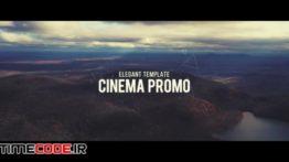 دانلود پروژه آماده پریمیر : دمو ریل Cinema Demo Reel