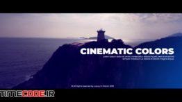 دانلود پروژه آماده فاینال کات پرو : تیزر تبلیغاتی Cinematic Promo
