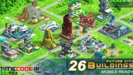 دانلود مدل آماده ساختمان های فانتزی برای بازی Futuristic City Buildings