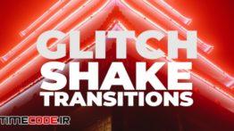دانلود پریست پریمیر : ترنزیشن نویز و پارازیت Glitch Shake Transitions