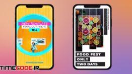 دانلود پروژه آماده فاینال کات پرو : استوری اینستاگرام Modern Instagram Stories