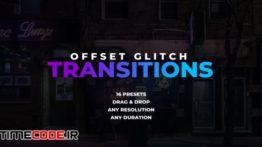 دانلود پریست پریمیر : ترنزیشن نویز و پارازیت Offset Glitch Transitions