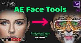 دانلود ابزار تغییر چهره در افتر افکت AE Face Tools V4.1