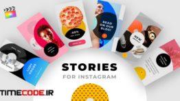 دانلود پروژه آماده فاینال کات پرو : استوری اینستاگرام Instagram Stories No. 1