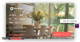 دانلود پروژه آماده پریمیر : مسکن و املاک Real Estate