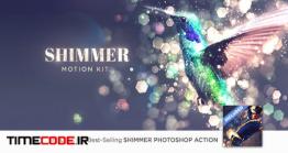 دانلود ابزار ساخت پارتیکل از عکس در افتر افکت Shimmer Motion Kit