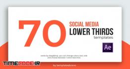 دانلود پروژه آماده افترافکت : زیرنویس برای شبکه های اجتماعی Social Media Lower Thirds