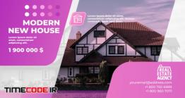 دانلود پروژه آماده پریمیر : مسکن و املاک Stylish Real Estate Promo