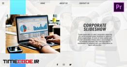 دانلود پروژه آماده پریمیر : اسلایدشو معرفی شرکت Corporate Slideshow