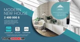 دانلود پروژه آماده پریمیر : مسکن و املاک Elegant Real Estate Promo