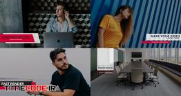 دانلود پروژه آماده پریمیر : تایتل Minimal Corporate Titles