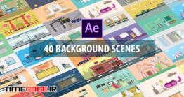 دانلود 40 صحنه آماده موشن گرافیک مخصوص افتر افکت Mix Background Scenes
