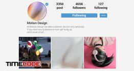 دانلود پروژه آماده پریمیر : تیزر تبلیغاتی اینستاگرام Instagram Promo