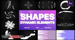 دانلود پروژه آماده افترافکت : المان موشن گرافیک Dynamic Shapes Pack