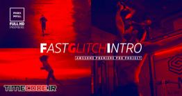 دانلود پروژه آماده پریمیر : وله پارازیت Fast Glitch Intro