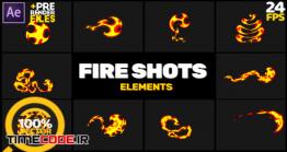 دانلود پروژه آماده افترافکت : افکت آتش کارتونی Fire Shots Hand Drawn