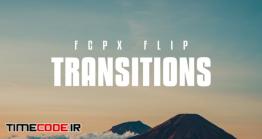 دانلود پروژه آماده فاینال کات پرو : ترنزیشن Flip Transitions