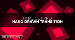 دانلود پروژه آماده فاینال کات پرو : ترنزیشن Hand Drawn Transition 2