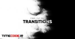 دانلود پروژه آماده فاینال کات پرو : ترنزیشن جوهری Ink Flow Transitions