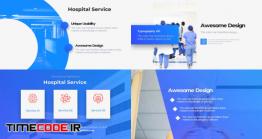 دانلود پروژه آماده پریمیر : تیزر تبلیغاتی کلینیک پزشکی Medical Presentation