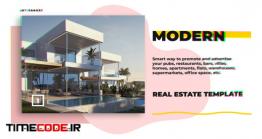 دانلود پروژه آماده پریمیر : مسکن و املاک Modern Real Estate