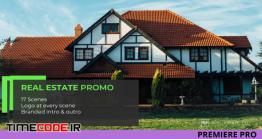 دانلود پروژه آماده پریمیر : مسکن و املاک Real Estate Promo