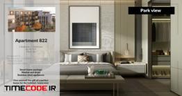 دانلود پروژه آماده پریمیر : مسکن و املاک Real Estate Slideshow