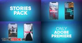 دانلود پروژه آماده پریمیر : پک استوری Stories Pack