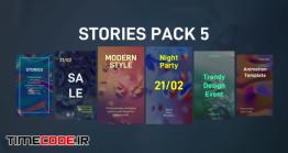 دانلود پروژه آماده داوینچی ریزالو : استوری اینستاگرام Stories Pack 5: Liquid