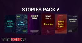 دانلود پروژه آماده پریمیر : استوری اینستاگرام Stories Pack 6: Waves