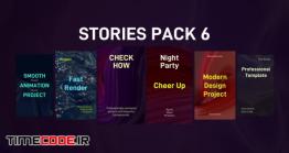 دانلود پروژه آماده داوینچی ریزالو : استوری اینستاگرام Stories Pack 6: Waves