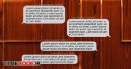 دانلود پروژه آماده فاینال کات پرو : ساخت و نمایش پیامک Text Messages