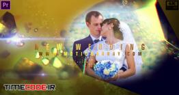 دانلود پروژه آماده پریمیر : کلیپ عروسی Wedding Luxury