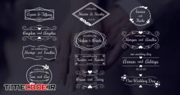 دانلود پروژه آماده پریمیر : تایتل کلیپ عروسی Wedding Titles Pack